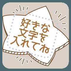 [LINEスタンプ] メッセージ★シンプル手書き風フレーム2