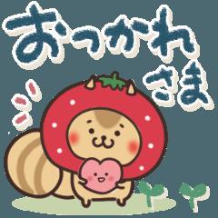 [LINEスタンプ] 毎日使えるほっこりスタンプ☆苺