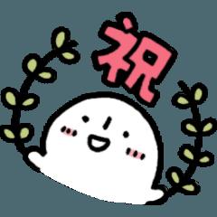 [LINEスタンプ] お祝い&誕生日にも!(かわいく動く)