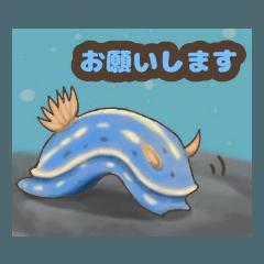 [LINEスタンプ] ウミウシ♪