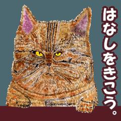 [LINEスタンプ] 【手描き】ゆる~いネコスタンプ