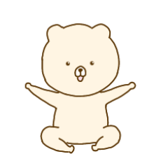 [LINEスタンプ] 甘えん坊なぽちゃくま