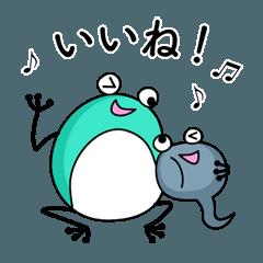 [LINEスタンプ] カエルとおタマ