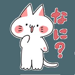 [LINEスタンプ] 使いやすげなネコのスタンプ