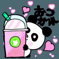 [LINEスタンプ] ♪パンダのパンちゃん♪