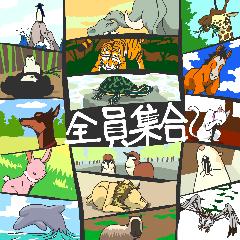 [LINEスタンプ] 個性豊かな動物