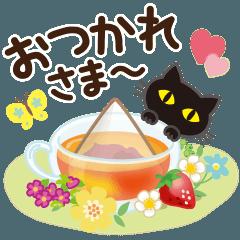 [LINEスタンプ] 大人かわいい日常【春】