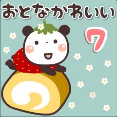 [LINEスタンプ] ぱんちゃんの大人かわいいスタンプ7 基本編