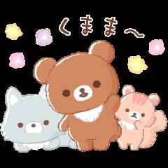 [LINEスタンプ] リラックマ~チャイロイコグマのお友達~