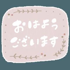 [LINEスタンプ] YUKANCO  babyスタンプ♡