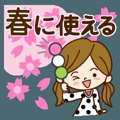 [LINEスタンプ] 春に使える♡かわいい女子.