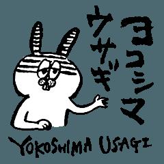 [LINEスタンプ] ヨコシマウサギ