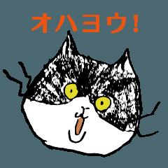 [LINEスタンプ] まろやかな猫