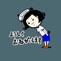 [LINEスタンプ] ★それゆけ!とうふちゃん★
