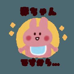 [LINEスタンプ] 赤ちゃんうさぎの毎日