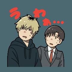 [LINEスタンプ] 霧崎くんと本田さん