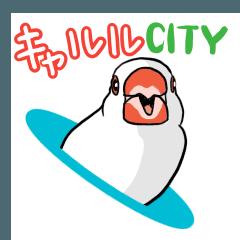[LINEスタンプ] キャルルCITY 1