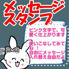 [LINEスタンプ] ピンクカラー文字♡可愛く気持ち伝わるよ