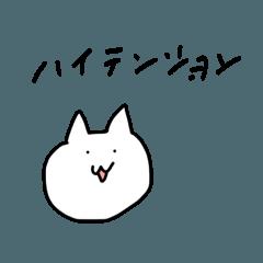 [LINEスタンプ] 猫背ねこ3