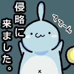 [LINEスタンプ] みるぼんは地球侵略ができない。4アニメ