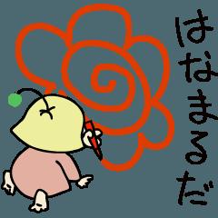 [LINEスタンプ] 幸風妖精ふわりちゃんの日常 5