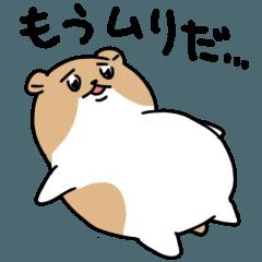 [LINEスタンプ] 気分屋のハムチャン
