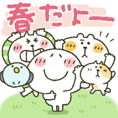 [LINEスタンプ] 春だよ★全員集合【まるぴ 】