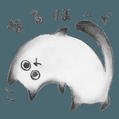 [LINEスタンプ] モノクロ デブ猫ぶうニャン