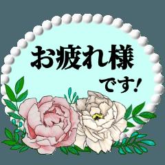 [LINEスタンプ] ♡可愛すぎないピンクお花2♡基本あいさつ