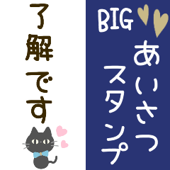 [LINEスタンプ] シンプル♡北欧風 BIGスタンプ