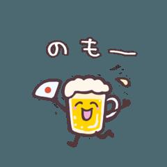 [LINEスタンプ] ビールはお友達♪