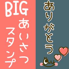 [LINEスタンプ] シンプル♡手書きメッセージ