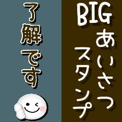 [LINEスタンプ] シンプル☆浮き出る日常会話