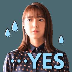 [LINEスタンプ] ドラマ「オー!マイ・ボス!恋は別冊で」