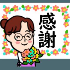 [LINEスタンプ] 笑顔で明るいお母さん4 デカ文字編