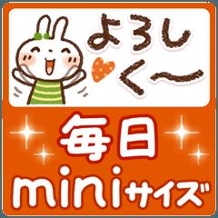 [LINEスタンプ] 【小】毎日便利✨白うさぎさん