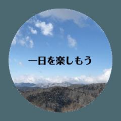 [LINEスタンプ] お空とお花(^-^)詰め合わせ可愛いスタンプ