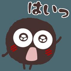 [LINEスタンプ] どろだんご7 リアクション編
