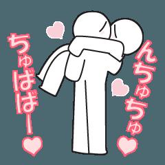 [LINEスタンプ] 愛してる。愛されてる。9ラブゲット!