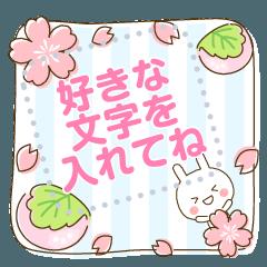 [LINEスタンプ] メッセ★優しいうさぴのナチュラルスタンプ