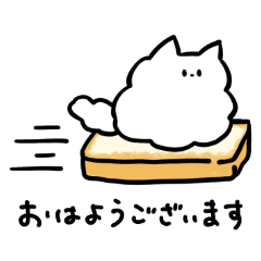 [LINEスタンプ] もふもふ部 〜日常で凄く使いやすい(猫)〜