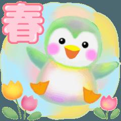 [LINEスタンプ] 春色♥ペンギンpempem