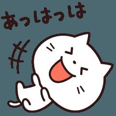 [LINEスタンプ] 今日は笑いたい気分☆