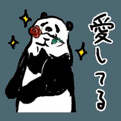 [LINEスタンプ] てきとーパンダ16