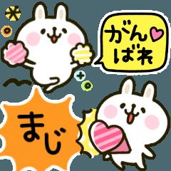[LINEスタンプ] カラフル☆うさぎ吹き出し