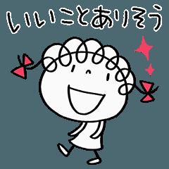 [LINEスタンプ] 前向きだよ☆くるリボン