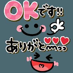 [LINEスタンプ] シンプル可愛い☆毎日使えるデカ文字