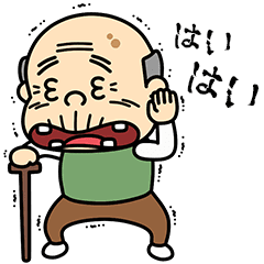 [LINEスタンプ] プルプルおじいちゃん2