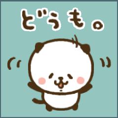 [LINEスタンプ] どうも。パンダねこです♥