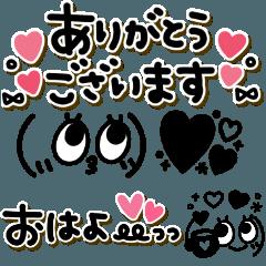 [LINEスタンプ] シンプル可愛い顔文字♡毎日言葉
